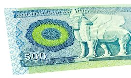 Five Hundred Iraqi Dinars. Banknote isolated on a white background with focus on the 500 Royalty Free Stock Photo