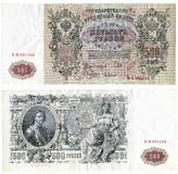 Five hundred ruble bill of tsarist Russia (1912) Stock Image