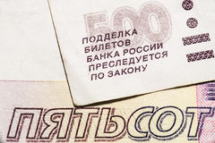 Five hundred Russian banknotes Stock Photography
