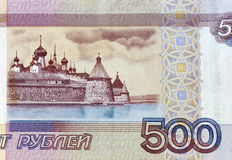 Five hundred russian rubles fragment with Solovets Royalty Free Stock Image