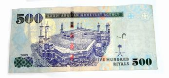 Five hundred Saudi riyals from back Stock Image