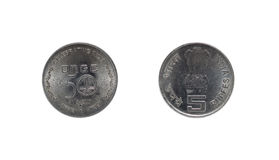 Five Indian Rupee coin ONGC 50th anniversary Stock Images