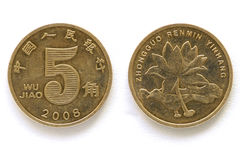 Five jiao coin Stock Images
