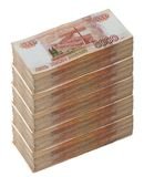 Five millions rubles are on white background. Stock Images