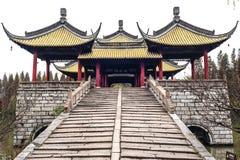 Five Pavilions Bridge, Yangzhou. Five Pavilions Bridge, located at Slender West Lake, Yangzhou, China Royalty Free Stock Images