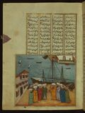 Five poems (quintet), Şeyh Gülşeni setting out with his disciples on a voyage, Walters Manuscript W.666, fol. 41a Stock Photography