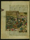 Five poems (quintet), Battle between the Ottoman and Hungarian armies, Walters Manuscript W.666, fol. 27a Royalty Free Stock Photography