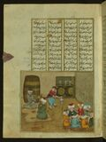 Five poems (quintet), The poet ʿAṭāʾī talking to a learned man in a tavern, Walters Manuscript W.666, fol. 44a Stock Photos