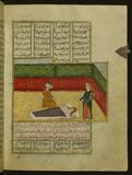 Five poems (quintet), A Christian girl on her deathbed after converting to Islam, Walters Manuscript W.666, fol. 35b Royalty Free Stock Images