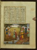 Five poems (quintet), Şeyh Baba and his men, Walters Manuscript W.666, fol. 42b Royalty Free Stock Photo