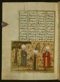 Five poems (quintet), Şeyh Nizameddin saving the life of Hüsrev-i Hindi, Walters Manuscript W.666, fol. 37a Stock Photo
