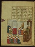 Five poems (quintet), An imam who put ink, rather than rosewater, on his face, Walters Manuscript W.666, fol. 48a Stock Photography