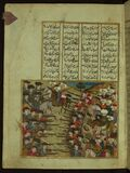 Five poems (quintet), Ottoman Turks fighting the Polish army, Walters Manuscript W.666, fol. 6a Royalty Free Stock Images