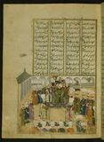 Five poems (quintet), Sultan Murad IV receiving homage from his subjects, Walters Manuscript W.666, fol. 28a Royalty Free Stock Photography