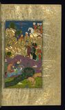 Five poems (quintet), Walters Art Museum Ms. W.607, fol. 136b Royalty Free Stock Photos