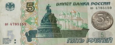 Five rubles Royalty Free Stock Photos