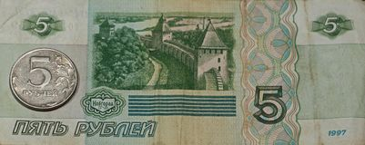 Five rubles Stock Image