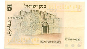 Five shekel bill of Israel, 19. 73, brown picture Stock Photos