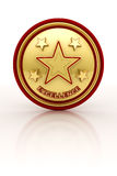 Five star excellence seal Stock Images