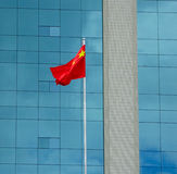 Five-Starred Red flag Stock Photography