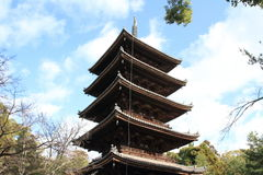 Five-story pagoda of Ninna ji in Kyoto Royalty Free Stock Images