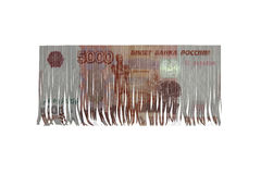 Five thousand ruble Stock Images