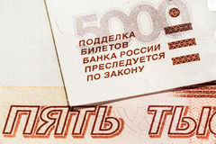 Five thousand Russian banknotes Stock Photography