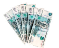 Five thousand Russian rubles in cash Stock Photography