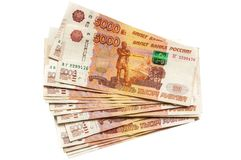 Five thousand russian rubles isolated on white background Stock Images