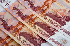 Five-thousandth denominations. Background from five thousandth banknote Stock Photography