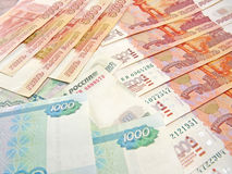 Five thousandth Ruble Stock Image