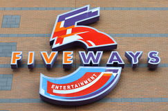 Fiveways购物中心商标 库存图片