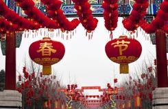 fjäder för lyktor för beijing porslinfestival röd Arkivbild