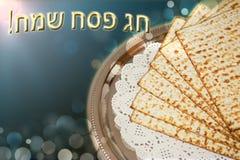 Fjädra judisk ferie av påskhögtiden och dess attribut stock illustrationer