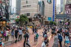 Fjärd Hong Kong för shoppingTimes Squarevägbank Arkivfoton
