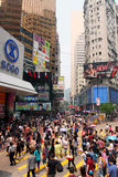 fjärdcauseway Hong Kong Royaltyfri Fotografi