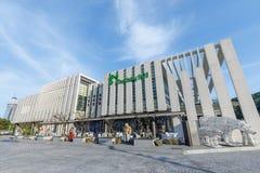 Fjärden 101, som är ett kultur- och konstkomplex i Haeundae område, Busan stad Royaltyfria Foton
