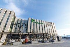 Fjärden 101, som är ett kultur- och konstkomplex i Haeundae område, Busan stad Royaltyfri Foto