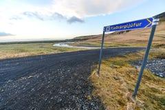 Fjadrargljufur jaru podwyżka, Iceland Fotografia Stock