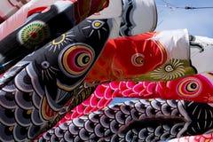 Flâmula da carpa Imagem de Stock Royalty Free