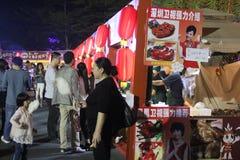Flânez autour de la rue de nourriture de TAÏWAN des touristes images libres de droits