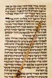 Flèche indicatrice de Torah et de Yad Photos stock