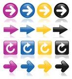 Flèches lustrées colorées 2 Image stock