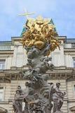 Fléau de peste à Vienne photos libres de droits