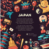 Flache Design Japan-Reisepostkarte mit Marksteinen, berühmte japanische Symbole Stockbilder