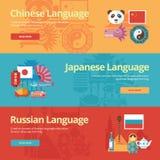 Flache Designfahnen für chinesisches, japanisch, russisch Fremdsprachebildungskonzepte stock abbildung