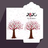 Flache Ikone des roten Umschlags des Chinesischen Neujahrsfests, Jahr der Ratte 2020 lizenzfreies stockbild