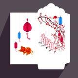Flache Ikone des roten Umschlags des Chinesischen Neujahrsfests, Jahr der Ratte 2020 stockfotografie