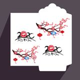 Flache Ikone des roten Umschlags des Chinesischen Neujahrsfests, Jahr der Ratte 2020 lizenzfreies stockfoto