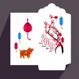 Flache Ikone des roten Umschlags des Chinesischen Neujahrsfests, Jahr des Schweins 2019 lizenzfreies stockbild